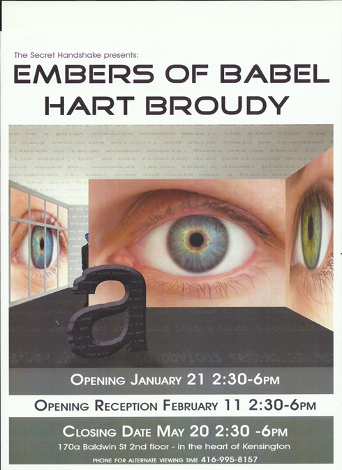 Secret Handshake Art Poster for Embers of Babel Feb 11 2017 - May 20
