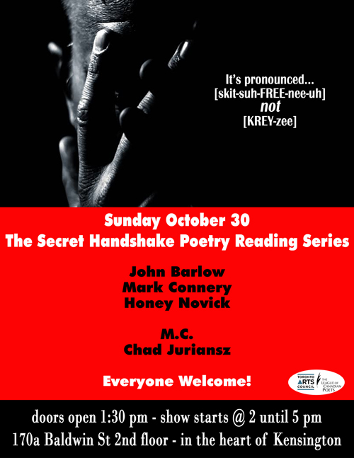 The Secret Handshake Gallery Poster Oct 30 2017